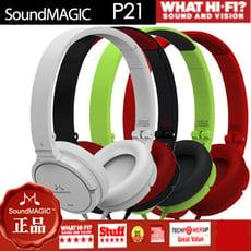 SoundMAGIC 聲美耳機 E10 P21 頭載式 電腦手機平板 耳罩降噪耳機折疊耳罩耳機