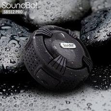 美國聲霸SoundBot SB512PRO 防水防震藍牙喇叭 藍芽音響 藍芽喇叭