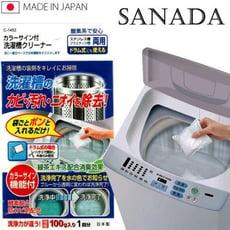 雲朵生活美學 日本製 不動化學 洗衣槽清潔粉 清潔碇 天然綠茶活性酵素 洗衣槽酵素清潔劑 清潔