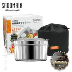 仙德曼316輕量保溫便當盒(附提袋)-850ml