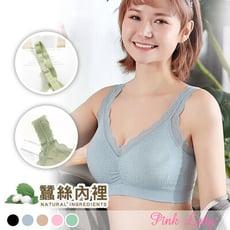 【PINK LADY】 蠶絲內裡 無鋼圈乳膠襯墊小可愛  親膚無縫背心(8332、8331)