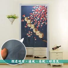 台灣製和風長門簾