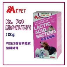 Ms. Pet 綜合乳酸菌100g