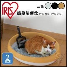 【IRIS】日本簡易單層貓便盆/貓砂盆/貓廁所-白/黑/三花 IR-PNE-390