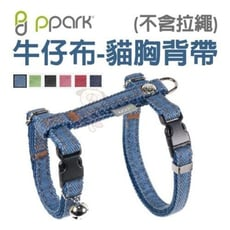 台灣PPARK 牛仔布-貓胸背帶(不含拉繩) S、M、L 可選擇 搭配牽繩使用即可帶貓咪外出散步 不