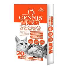 【吉妮斯 】GENNIS繁殖包特級成貓配方飼料-20KG(2種口味)