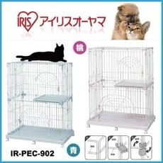 日本IRIS室內典雅雙層貓籠PEC-902新款顏色/粉色/藍色/棕色