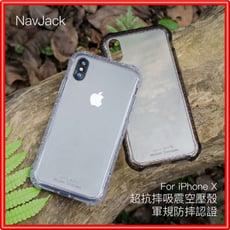 iPhoneXR XS Max 超抗摔手機殼 Navjack i8 i6 i7保護殼【J71】