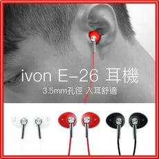超潮耳機+CP值破表 耳機 線長120cm 有線耳機 線控耳機 人體工學 apple耳機【J70】