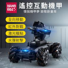 【台灣現貨】小米 BRVOKIDS 爆風主義智能互動機甲 遙控機甲車 遙控汽車 遙控戰鬥車 機甲戰車