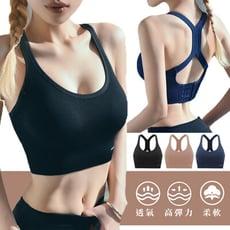 高強度X型可調整運動內衣瑜珈服飾