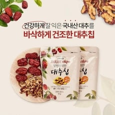 韓國 手工紅棗乾 Dried Jujube Chips 60g 紅棗乾 果乾 零食