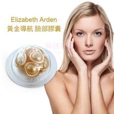 Elizabeth Arden 雅頓 CLX黃金導航 臉部膠囊 7顆入 試用包
