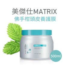 美傑仕 MATRIX 佛手柑頭皮養護膜 500ML 另有 方型按摩梳 美髮神梳