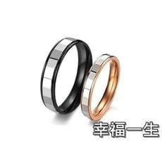《316小舖》c66(316l鈦鋼戒指-幸福一生-單件價 /黑色戒指/玫瑰金戒指/女款戒指/西德鋼戒