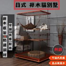 【妮可行銷】創逸CWS 櫸木貓別墅02〈大號(三層)兩疊三層〉實木貓籠
