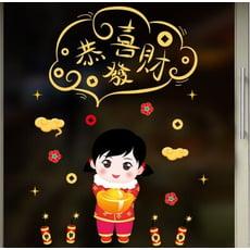 《恭喜發財 女福娃NOL-636》新年過年春聯壁貼之王 恭賀喜元旦新春節慶