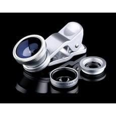 銀色《手機外接鏡頭四合一夾組》經典玻璃光學鏡頭專家萬用型 【微距 廣角 魚眼 自拍】 【3C之王】