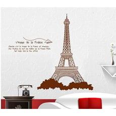 無痕創意組合壁貼- 巴黎艾菲爾鐵塔 咖啡 (726B)