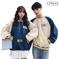 CPMAX 韓系情侶高磅長袖連帽T恤  大學.韓版帽T W46