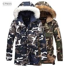 CPMAX 迷彩連帽棉外套 軍事風 毛邊連帽迷彩 男款外套 C66