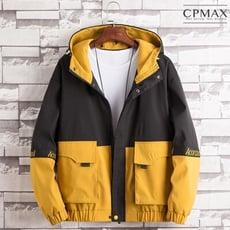 CPMAX 韓系休閒工裝連帽外套 防風夾克外套 連帽夾克帥氣外套 男夾克 男外套 工裝外套 連帽工裝