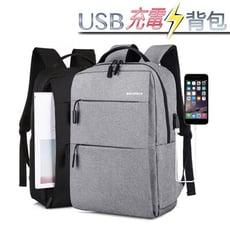 CPMAX USB充電雙肩包 充電背包 後背包 雙肩包 筆電包 電腦包 旅行包 O49