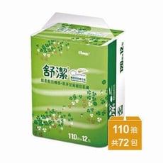 舒潔抽取式衛生紙 (110抽/72包)