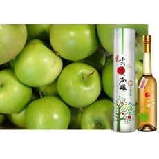【玄米大吟釀-醋中XO】果香-青蘋果醋 (嚴選3年) 500ml