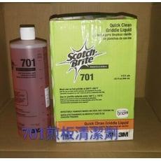 3M煎板清潔劑(高溫清潔劑) ,FDA認證,鐵板燒業者指定專用,煎台,鐵板,白鐵