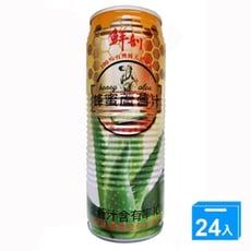 全省免運 半天水 鮮剖蜂蜜蘆薈汁 520ml x 24瓶 餐廳 熱炒 咖啡廳 飲料 蘆薈汁 蜂蜜