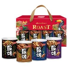 紅布朗 鹽烤堅果4入禮盒