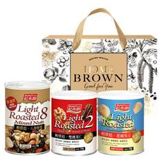 紅布朗 輕烘焙3入禮盒(夏威夷豆+雙桃果仁+八珍堅果)-中秋禮盒