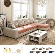 【YKSHOUSE】采藝L型布沙發-獨立筒(四色可選) 贈小椅凳X1