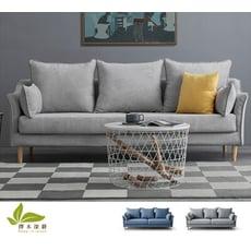 【擇木深耕】多瑙河三人座布沙發-乳膠墊+獨立筒(二色) 贈小椅凳X1