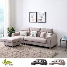 【擇木深耕】和泉L型布沙發-乳膠墊+獨立筒版(兩色可選)