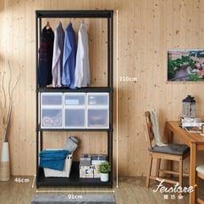 【鐵坊家具】MIT台灣製造重型  四層-收納箱吊衣架《含收納盒》