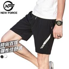 黑彈力清爽透氣速乾運動短褲