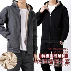 特級重磅鋪棉休閒連帽外套-2色可選