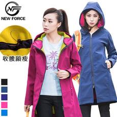 拼色中長版顯瘦防風雨保暖外套