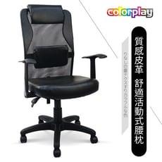 【Color Play生活館】羅倫高背皮面T型扶手電腦椅(黑色)