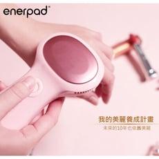 【enerpad 愛良品】多功能智慧型冷熱美容儀-粉色(型號:SK-18-P)