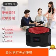 豪華款紅光充電式 熱敷震動按摩 無線彈力鬆緊護腰帶
