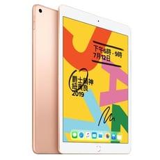 【福利品】iPad Wi-Fi 10.2吋 32GB (3F837TA/A) 金色 _九成新