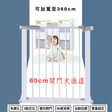 高度78cm 【安裝範圍76-83cm】兒童安全門欄 安全門 樓梯防護欄 小朋友門欄 寵物門欄
