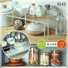 小鐵廚房伸縮架 碗盤架 瀝水架 廚房收納 伸縮置物架 K0242