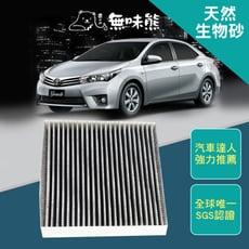 無味熊 日本天然生物砂蜂巢式汽車冷氣濾網 豐田Toyota(ALTIS1.6、WISH適用)