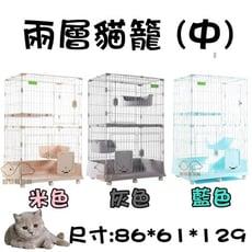 CX貓的豪華別墅 二層貓籠 超大貓籠 豪華貓籠 加大貓籠 籠子 鐵籠 三層貓籠 籠子