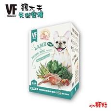 VF魏大夫 低敏亮毛配方(羊肉+糙米)-小顆粒1.5kg 全齡犬飼料 寵物飼料 狗狗飼料