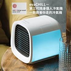 evaCHILL | 第三代隨身個人冷氣機